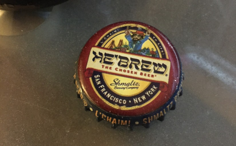 Brewelist Advent Calendar Day 14: Shmaltz Brewing Company – He'Brew Messiah Nut Brown Ale